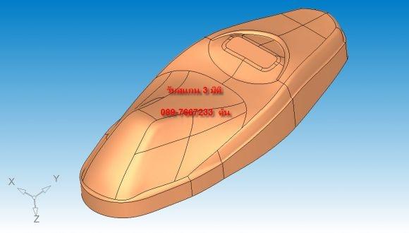 คลิกดูรายละเอียด: 3D scanner รับแปลงไฟล์ STL รับสแกนงาน สแกน3มิติ scan3มิติ