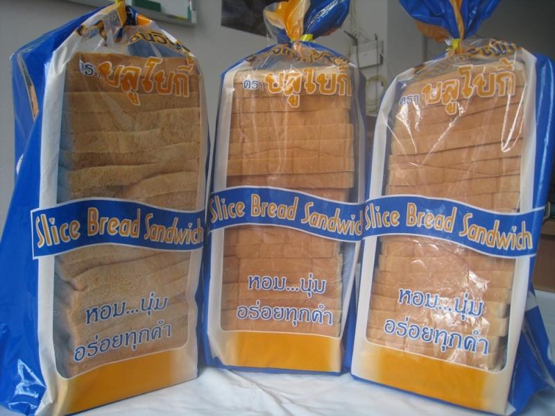 ขนมปังแซนวิชตราบูลโบกี้