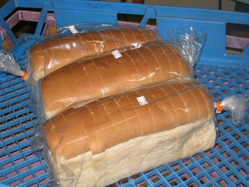 ขนมปังกระโหลกแถว