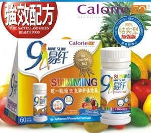 9 Slimming Diet Pills & 7 colur sliming  (100 box)