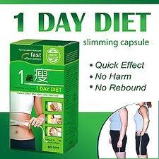 1day diet pill (500 - 1000 box)