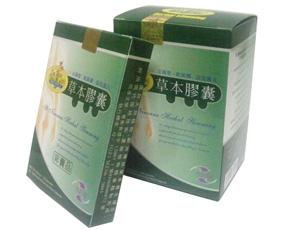 St. Nirvana Slimming Herbs Capsule