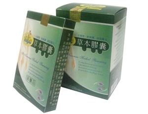 St. Nirvana Slimming Herbs Capsule 10 box