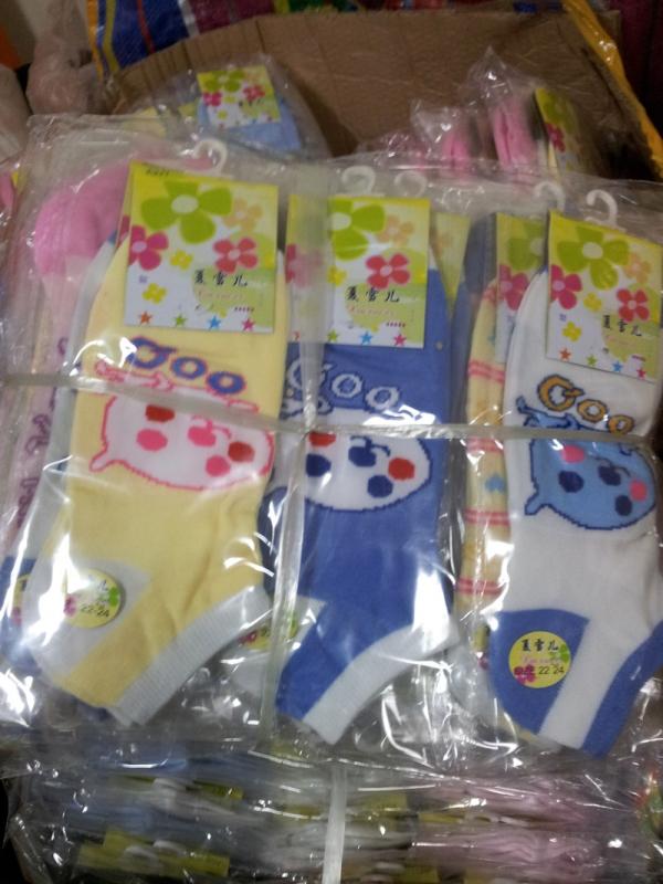 ขายถุงเท้าลายการ์ตูน น่ารักๆ แฟชั่น สินค้านำเข้า