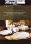 จานเซรามิค,จานกลม,จานหวาน,จานแบ่ง,ใส่อาหาร,Dessert Plate,P6920 Ikon,ขนาด 23 cm,พ