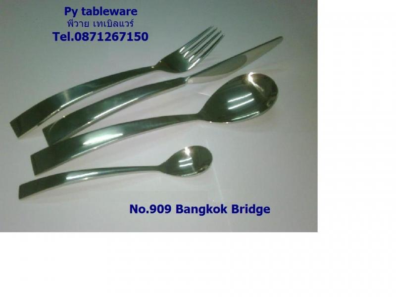 ช้อนคาวส้อมคาวสแตนเลส,Dinner Spoon,Dinner Fork,รุ่น 909 Bangkok Bridge,Stainless 18/10 รับประกันปลอด