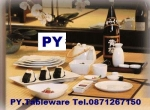ถ้วยชา,แก้วชา,สี่เหลี่ยม,Square,Tea Cup,P4132,ความจุ 0.23L,เซรามิค,พอร์ซเลน,Ceramics,Porcelain