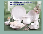 โถกาแฟ,Coffee Pot,รุ่น P0214L,ความจุ 0.28 L,เซรามิค,พอร์ซเลน,Ceramics,Porcelain,Chinaware,Thai
