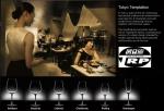 แก้วรีสริ้ง,แก้วน้ำองุ่น,แก้วไวน์ขาว,Riesling,White Wine,รุ่น LS02RL09G,Tokyo,Lucaris,ความจุ 9oz