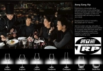แก้วโบด็อก,แก้วโบแดโอ,แก้วไวน์แดง,Bordeaux,Red Wine,รุ่น 1LS04BD27E,Hongkong Hip,Lucaris,ความจุ 27oz