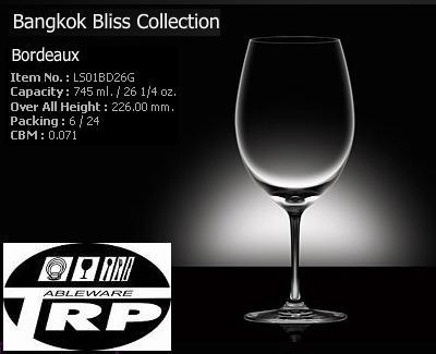 แก้วโบด็อก,แก้วโบแดโอ,แก้วไวน์แดง,Bordeaux,Red Wine,รุ่นLS01BD26G,Bangkok Bliss,Lucaris,ความจุ26 oz.