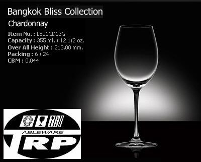 แก้วชาร์ดอนเนร์,แก้วไวน์ขาว,Chardonnay,White Wine,รุ่น LS01CD13G,Bangkok Bliss,ความจุ 12 1/2oz,355ml