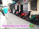 หน้าร้าน ใบประกอบการ วิธีประกอบรถ ดาวดึงษ์ มอเตอร์ LINE@ @daowadungmotor