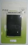 แบตเตอรี่มือถือยี่ห้อ HTC Desire S Incredible S ความจุ 1450mAh (HTC-17)