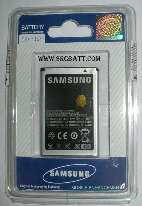 แบตเตอรี่มือถือยี่ห้อ Samsung Galaxy S8530 WAVE II ความจุ 1500mAh (SS-10)