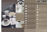 ถ้วยกาแฟเล็กเซรามิค,แก้วกาแฟเอสเพรสโซ่,แบบซ้อนกันได้,Espresso Cup Stackable,0.10L,เซรามิค,แม็กซาดูร่