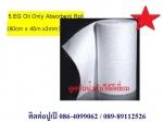 EG Oil Only ผ้าดูดซับน้ำมันแบบม้วนและแบบแผ่น พู่ดูดซับน้ำมัน จัดการเรื่องน้ำมันรั่วไหลได้อย่างรวดเร็