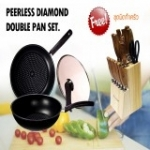 กระทะ Peerless Diamond Double Pan Set Kitchen Prince