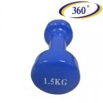 ชุดยกน้ำหนัก ดัมเบล VINYL-COVERED FITBELL SET 10KG.