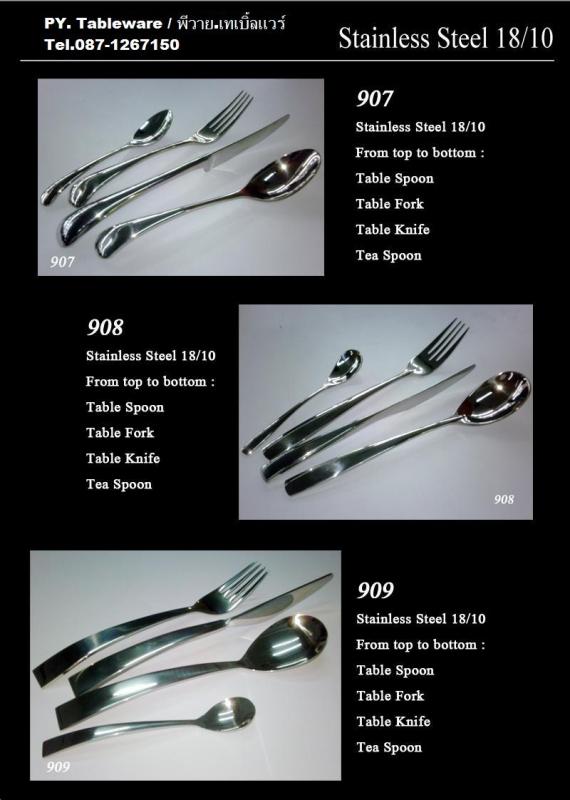 ช้อนส้อมสแตนเลส,Handmade,Dinner Spoon,Dinner Fork,รุ่น535B,Stainless 18/8,18/10 รับประกันปลอดสนิม