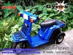 Honda Gyro-x-Honda Gyro-up รถสามล้อแปลงพิเศษ