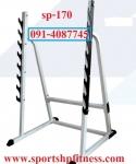 squart rack sp-170