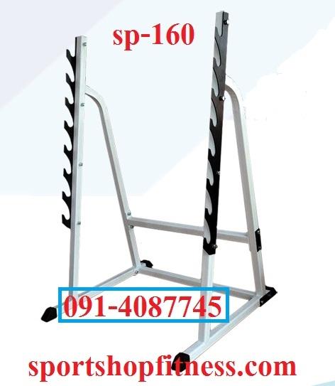 squat rack sp-160
