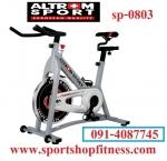 จักรยานสปินไบค์ sp-0803