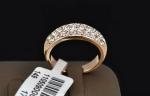แหวนทองอิตาลี 18k สี champagne gold ประดับเพชร CZ สังเคราะห์เปล่งประกาย มีหลายไซส์ให้เลือกค่ะ