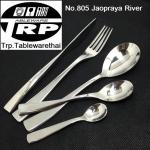 ช้อนคาวส้อมคาว,Handmade,Dinner Spoon,Dinner Fork,รุ่น 805 Jaopraya River,Made In