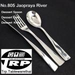 ช้อนหวานส้อมหวาน,Handmade,Dessert Spoon,Dessert Fork,รุ่น 805 Jaopraya River,Mad