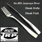 มีดสเต็กปลายแหลม,Handmade,Steak Knife,รุ่น 805 Jaopraya River,Made In Thailand,ส