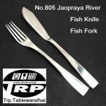 มีดปลาส้อมปลา,Handmade,Fish Knife,Fish Fork,รุ่น 805 Jaopraya River,Made In Thai