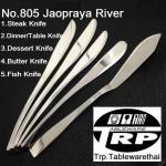 มีดเนย,Handmade,Butter Knife,รุ่น 805 Jaopraya River,Made In Thailand,สแตนเลส,St