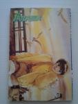 PATLABOR แพทเลเบอร์ เล่ม 14 / MASAMI YUKI