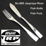 ช้อนโซดาช้อนด้ามยาว,Handmade,Soda Spoon,Ice Tea Spoon,รุ่น 805 Jaopraya River,Made In Thailand,สแตนเ