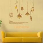โคมไฟ Hope 60x90 cm.