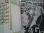 YG คู่ซี้ลุยเจ็บปวด 4 เล่มจบ / SATORU HIURA