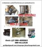 ปูเป้0864099062สินค้าWrap Seal ปัญหาท่อใต้ดินรั่วซึม เราจะแก้ไขอย่างไร ชุดซ่อมท่