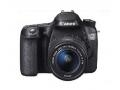 Canon 70D(EOS 70D) with lens 18-200mm IS