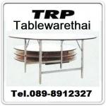 Round,Table Meetting,Table Banquet,โต๊ะจีนโต๊ะกลมพับขาโต๊ะจัดเลี้ยงโตีะโรงแรมโต๊