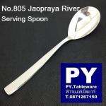 ช้อนคาวส้อมคาว,Handmade,Dinner Spoon,Dinner Fork,รุ่น805,สแตนเลส,Stainless 18/8,18/10 รับประกันปลอดส