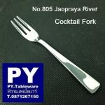 ช้อนคาวส้อมคาวสแตนเลส,Handmade,Dinner Spoon,Dinner Fork,รุ่น902Rama 2,Stainless
