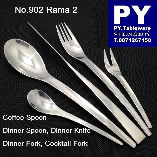 ช้อนคาวส้อมคาวสแตนเลส,Handmade,Dinner Spoon,Dinner Fork,รุ่น902Rama 2,Stainless 18/8,18/10 รับประกัน