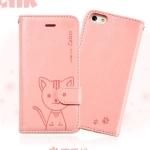 เคสไอโฟน 6 (4.7) เคสฝาพับ Domi cat สีชมพูอ่อน