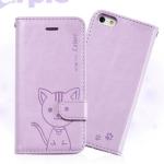 เคสไอโฟน 6 (4.7) เคสฝาพับ Domi cat สีม่วง