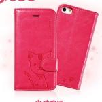 เคสไอโฟน 6 (4.7) เคสฝาพับ Domi cat สีชมพูเข้ม