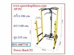 power rack p2