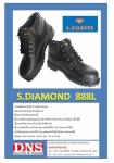 รองเท้าเซฟตี้ หัวเหล็กS.DIAMON  888L