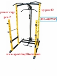 power rack p2